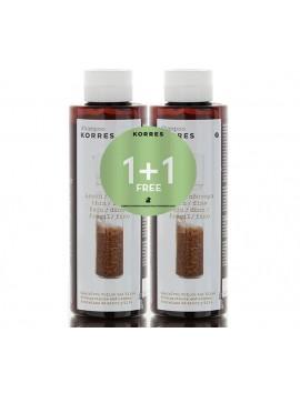 Korres Σαμπουάν με Πρωτεΐνες Ρυζιού & Τίλιο για Λεπτά & Αδύναμα Μαλλιά (1+1 Δώρο) 2x250ml