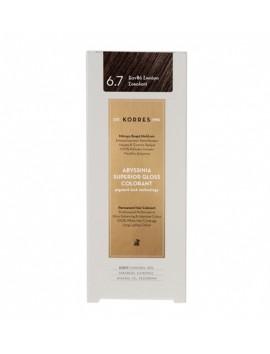 Korres Abyssinia Superior Gloss Colorant 6.7 Ξανθό Σκούρο Σοκολατί 50ml