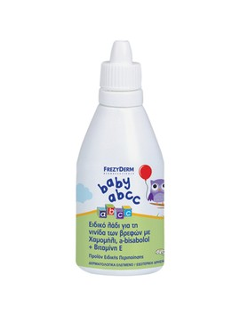 Frezyderm Baby A.B.C.C. - 50ml