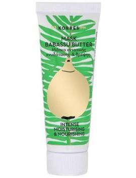 Korres Mask Babassu Butter Μάσκα Εντατικής Ενυδάτωσης & Θρέψης 18ml