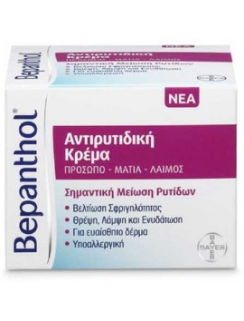 Bepanthol Anti-wrinkle Cream 50ml