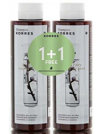 KORRES - 1+1 Σαμπουάν με Αμύγδαλο & Λινάρι