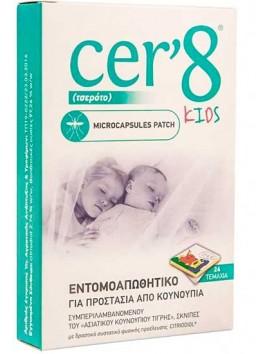 Vican Cer'8 Kids Εντομοαπωθητικά Τσιρότα 24τμχ