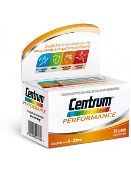 Centrum Performance 30tabs
