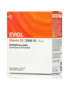 Eviol Vitamin D3 2200IU (55μg) - 60caps