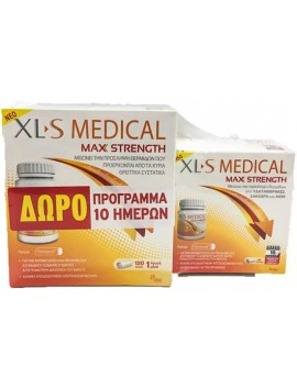 XL-S Medical Max Strenght 120caps & 40caps Δώρο