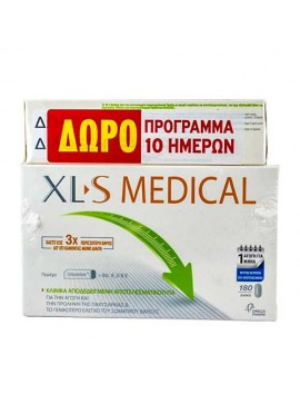 XL-S Medical 180caps & 60caps Δώρο
