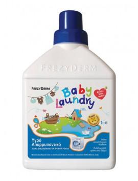 Frezyderm Baby Laundry - 1lt