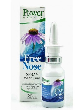 Power Health Free Nose 20ml