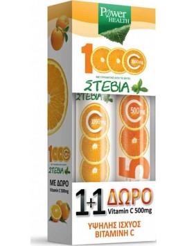 Power Health Vitamin C 1000mg με Στέβια 24eff.tabs & Δώρο Vitamin C 500mg 20eff.tabs