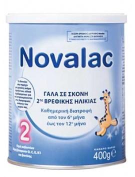 Novalac 2 - 400gr