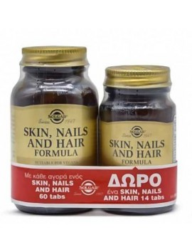 Solgar Skin, Nails and Hair Formula 60tabs +14tabs ΔΩΡΟ