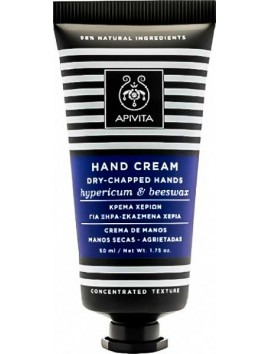 Apivita Hand Cream Dry-Chapped Hands Hypericum & Beeswax 50ml