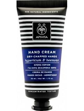 Apivita Hand Cream Dry-Chapped Hands Hypericum & Beeswax 50ml