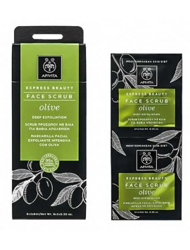Apivita Express Beauty Face Scrub Olive 2x8ml