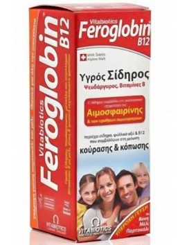 Vitabiotics Feroglobin Liquid 200ml