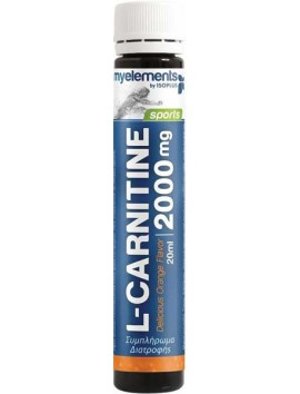 My Elements L-Carnitine 2000mg - 20ml