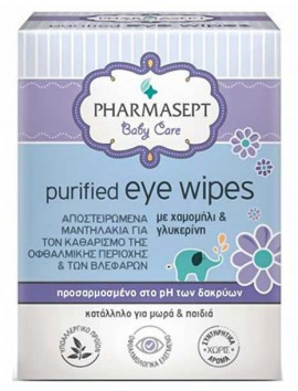 Pharmasept Baby Care Purified Eye Wipes 10τεμ.