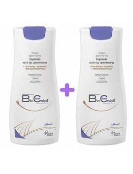 Biocalpil Shampoo (1+1 Δώρο) - 2x200ml