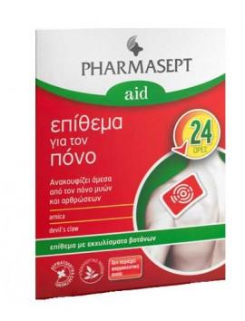 Pharmasept Aid Επίθεμα για τον Πόνο (9x14cm) - 1τεμ.