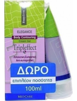 Frezyderm Tripleffect Cream Gel 150ml + 100ml Δώρο