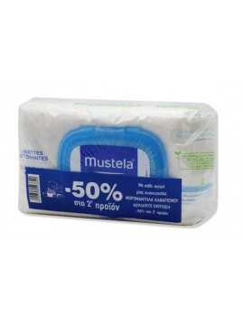 Mustela Cleansing Wipes 2x70τεμ.