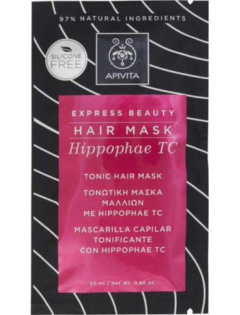Apivita Express Beauty Tonic Hair Mask 20ml