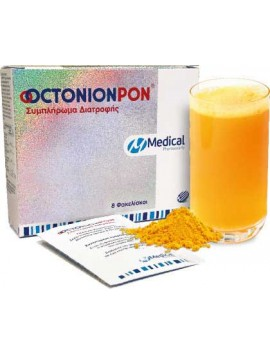 Medical Pharmaquality Octoniopon - 8φακελίσκοι
