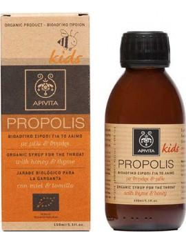 Apivita Propolis Παιδικό Βιολογικό Σιρόπι για το Λαιμό με Μέλι & Θυμάρι - 150ml