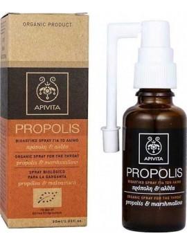 Apivita Βιολογικό Spray για το Λαιμό με Πρόπολη & Αλθέα - 30ml