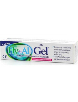 Intermed Hy+Al Gel - 30gr