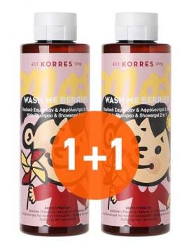 Korres Wash Me Berries Παιδικό Σαμπουάν & Αφρόλουτρο 2in1 για Κορίτσια - 2x250ml