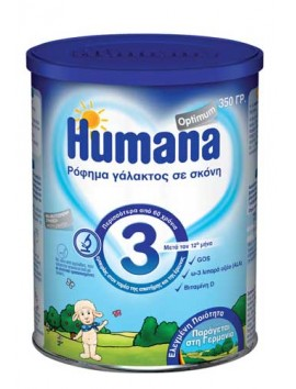 Humana 3 Optimum - 350gr