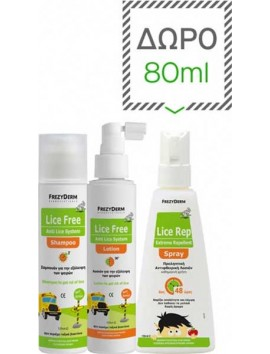 Frezyderm Lice Free Set 2x125ml & ΔΩΡΟ Lice Rep Spray Extreme 80ml