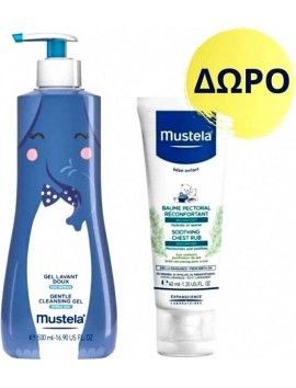 Mustela Baby Care Cleansing Gel 500ml & ΔΩΡΟ Soothing Chest Rub 40ml