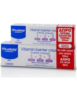 Mustela Vitamin Barrier Cream 1-2-3 100ml & 50ml Δώρο