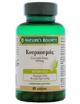 Nature's Bounty Κουρκουμάς 500mg 60caps