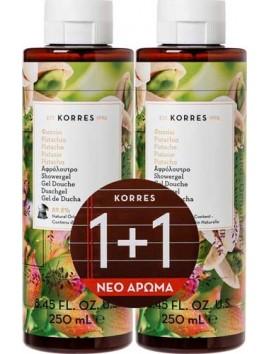 Korres Αφρόλουτρο με Φυστίκι (1+1 Δώρο) -2x250ml
