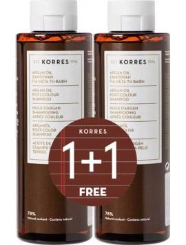 Korres Argan Oil Σαμπουάν για Μετά τη Βαφή (1+1 Δώρο) - 2x250ml