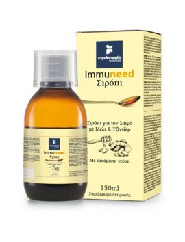 My Elements Immuneed Syrup - 150ml