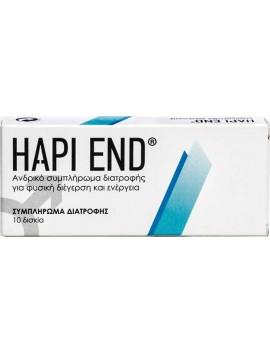 Hapi End Συμπλήρωμα Διατροφής - 10caps