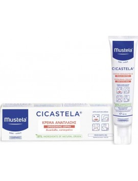 Mustela Cicastela Repairing Cream - 40ml