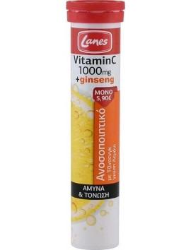 Lanes Vitamin C 1000mg + Ginseng Λεμόνι - 20eff.tabs