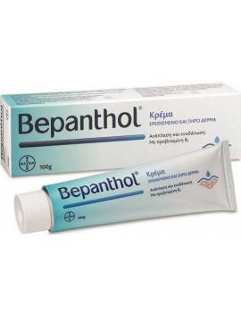 Bepanthol Cream - 100gr