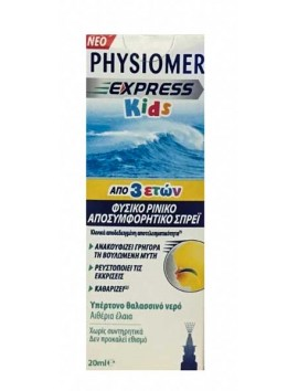 Physiomer Express Kids - 20ml