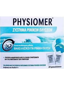 Physiomer Φακελλίσκοι για Ρινική Πλύση για το Σύστημα Ρινικών Πλύσεων - 30sach.