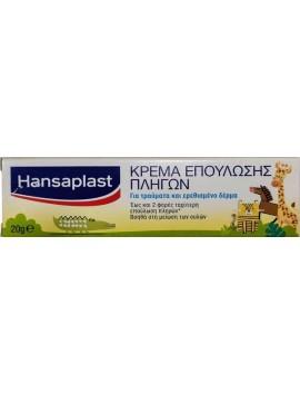 Hansaplast Κρέμα Επούλωσης Πληγών - 20gr