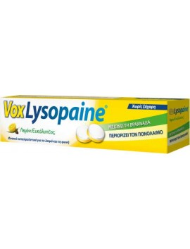 Vox Lysopaine Παστίλιες που Μειώνουν τη Βραχνάδα & Περιορίζουν τον Πονόλαιμο - 18τεμ.