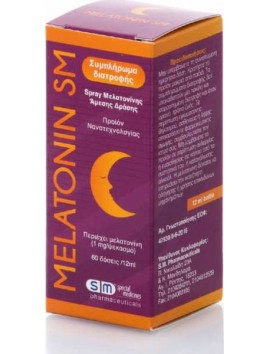 SM Melatonin Spray - 12ml