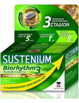 Menarini Biorhythm 3 Multivitamin Woman 60+ - 30tabs
